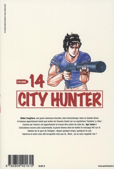 Dos city hunter tome 14