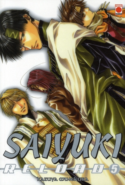 Couverture saiyuki reload tome 5