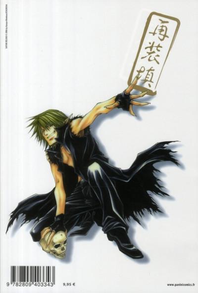 Dos saiyuki reload tome 6