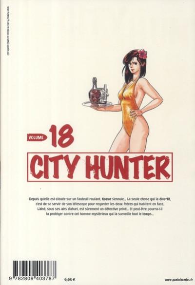 Dos city hunter tome 18