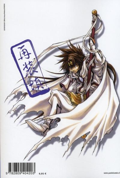 Dos saiyuki reload tome 7