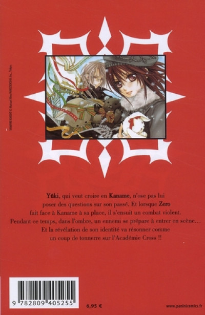 Dos vampire knight tome 7