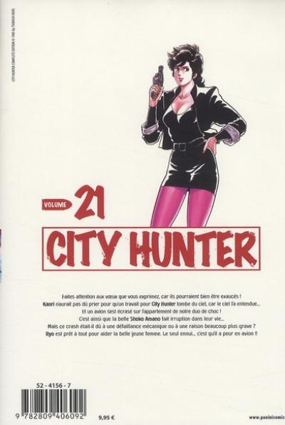 Dos city hunter tome 21