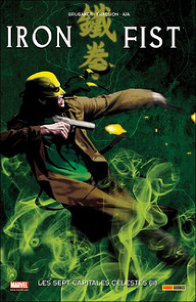 Couverture iron fist tome 3