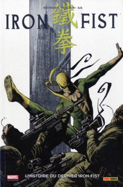 Couverture iron fist tome 1