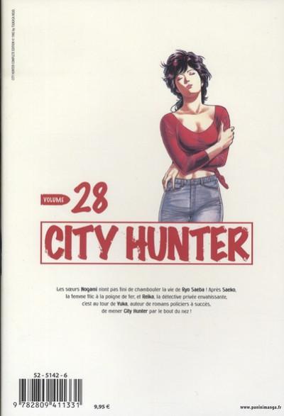 Dos city hunter tome 28