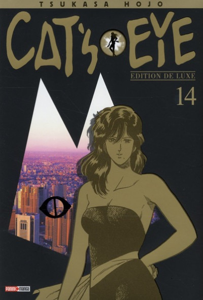 Couverture cat's eye tome 14