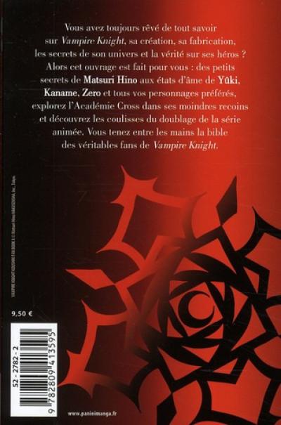 Dos vampire knight ; fan book