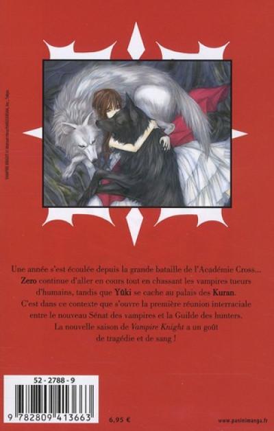 Dos vampire knight tome 11
