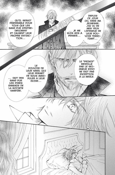 Page 0 vampire knight tome 11