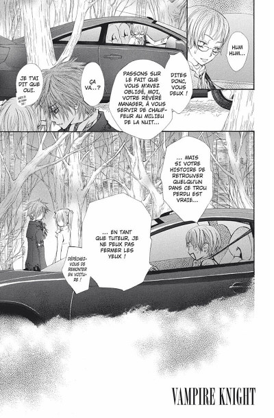 Page 8 vampire knight tome 11