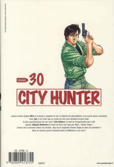 Dos city hunter tome 30