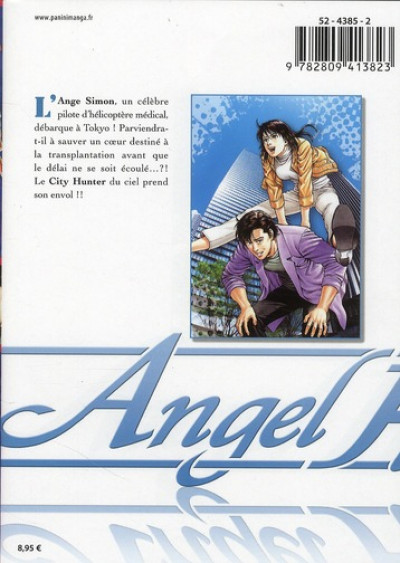 Dos angel heart tome 31