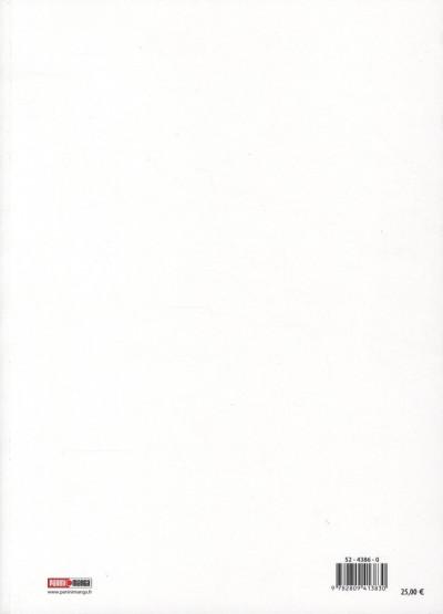 Dos Manben - artbook urasawa