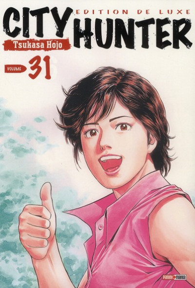 Couverture city hunter tome 31