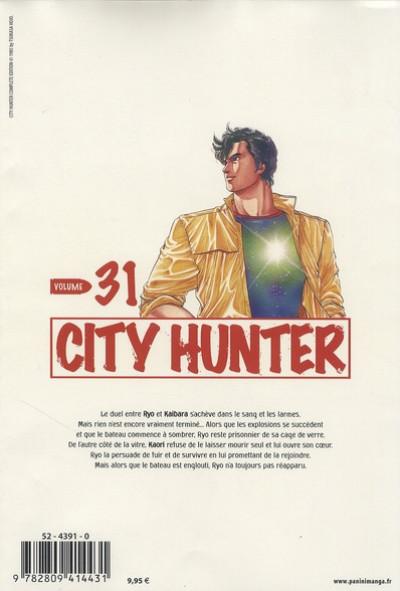 Dos city hunter tome 31