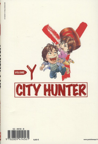 Dos city hunter - y illustration book tome 2