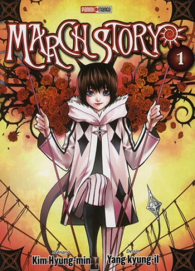 Couverture march story tome 1