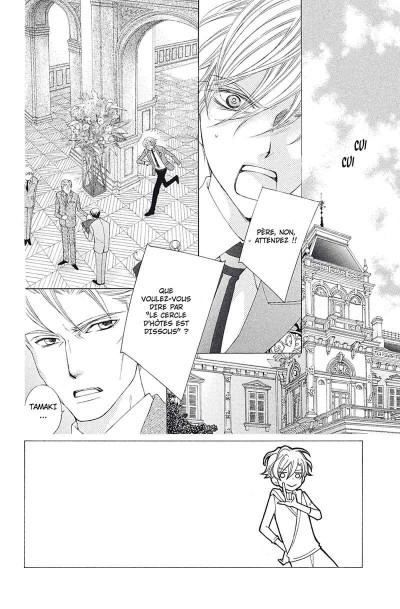 Page 5 host club tome 17