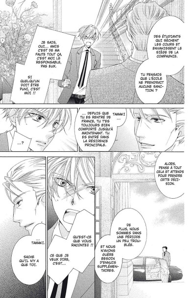 Page 6 host club tome 17