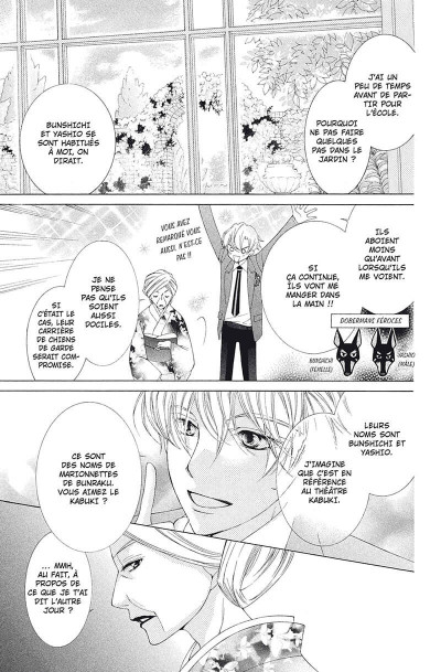 Page 8 host club tome 17