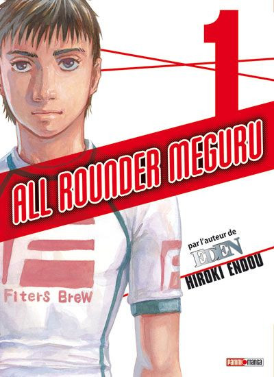 Couverture all rounder Meguru tome 1