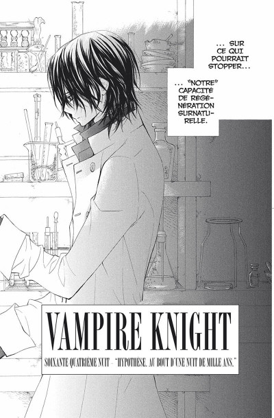 Page 9 vampire knight tome 14