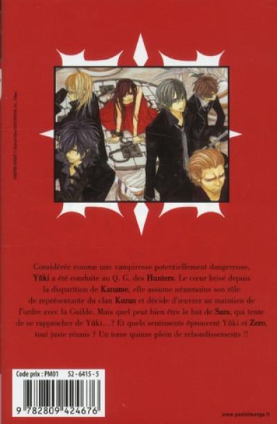 Dos vampire knight tome 15