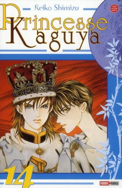 Princesse Kaguya Tome 14 Bdfugue Com