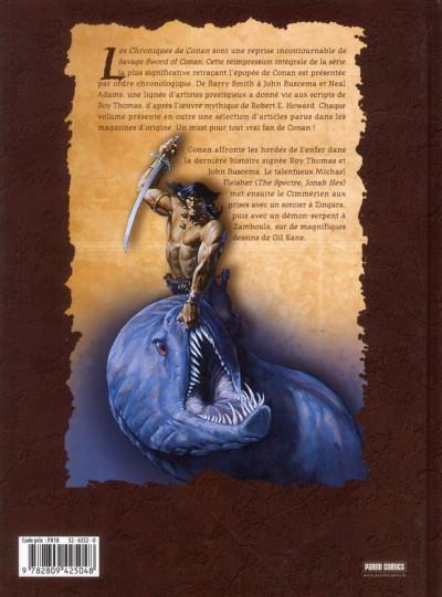 Dos Les chroniques de Conan tome 11 - 1981 tome 1