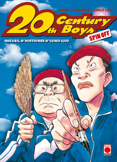 Couverture 20th century boys ; spin off