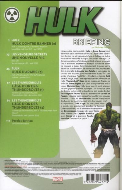 Dos Hulk N.2