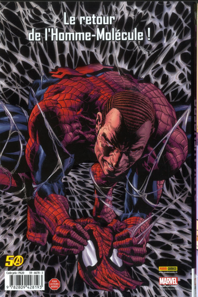 Dos Dark Avengers T.2 - l'homme-molécule