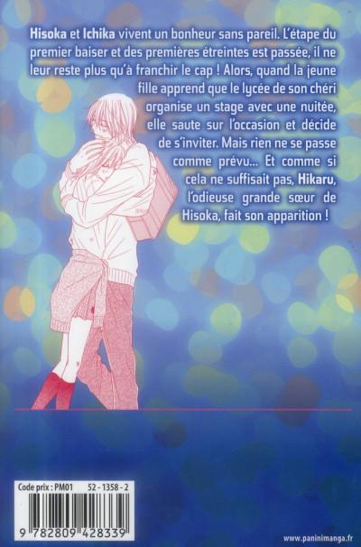 Dos girls ! girls ! girls ! saison 2 tome 2