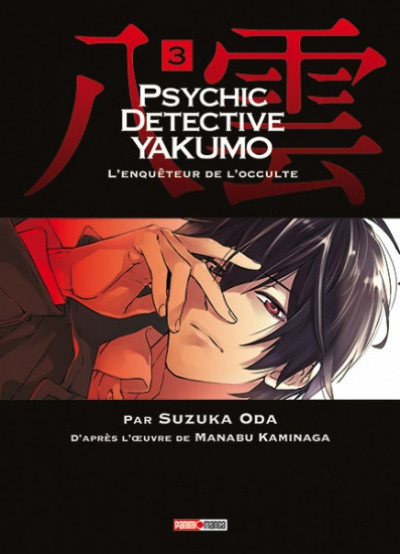 Couverture psychic detective Yakumo tome 3
