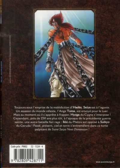 Dos saint Seiya - next dimension tome 4