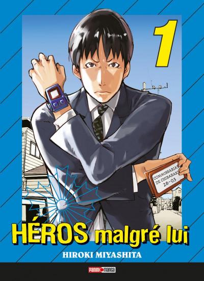 Couverture héros malgré lui tome 1
