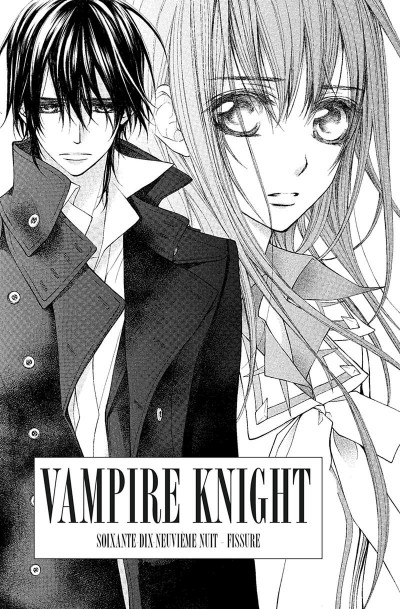 Page 9 vampire knight tome 17