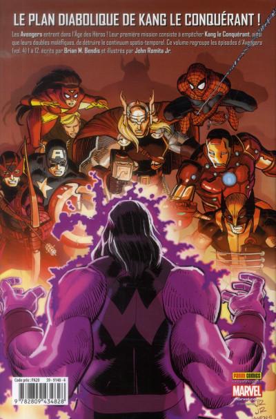 Dos Avengers - âge des héros tome 1