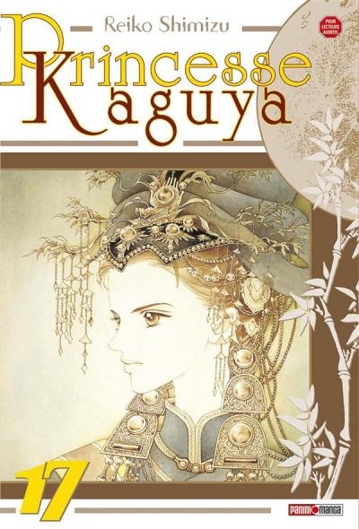 Princesse Kaguya Tome 17 Bdfugue Com