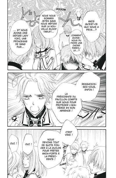Page 0 Vampire knight tome 18