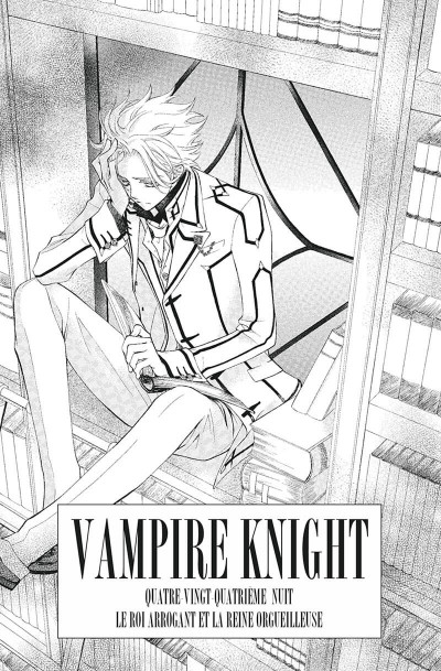Page 8 Vampire knight tome 18