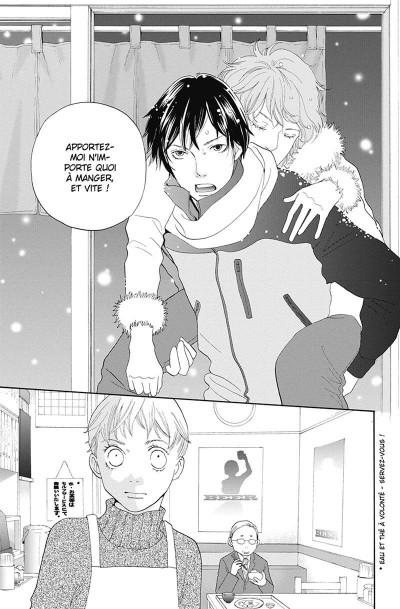 Page 8 Tora & Ookami tome 1