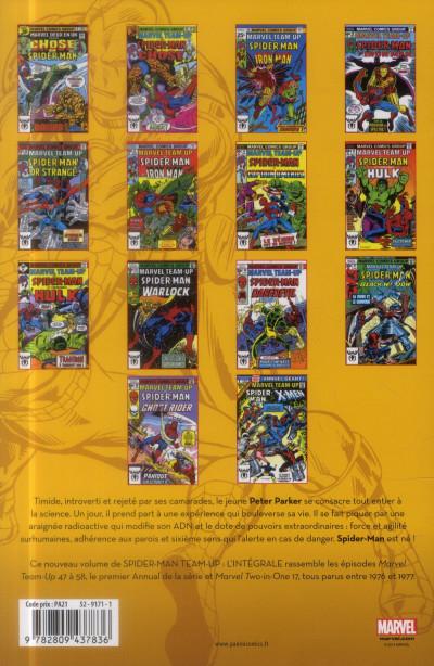 Dos Spider-Man - Team-Up - Intégrale 1976-1977