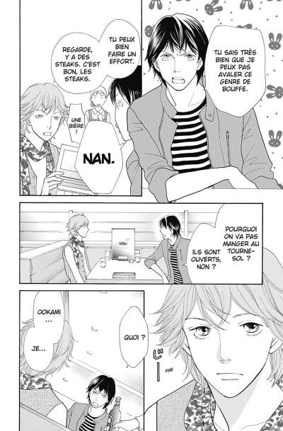 Page 9 Tora & Ookami tome 3