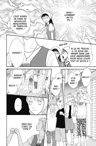 Page 9 Tora et Ookami tome 4