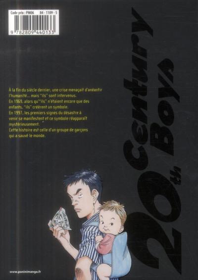 Dos 20th Century Boys - Deluxe tome 1