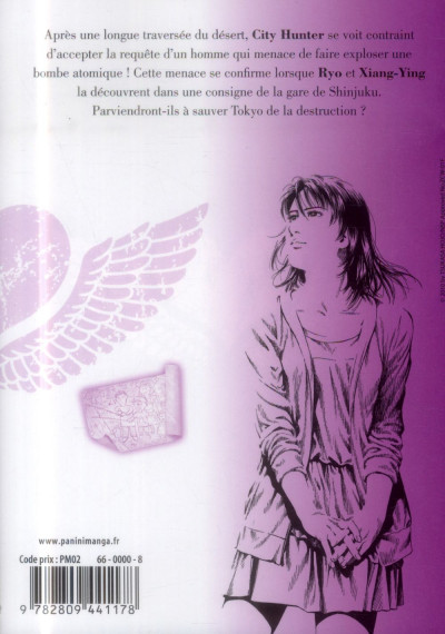 Dos Angel Heart - Saison 2 tome 7