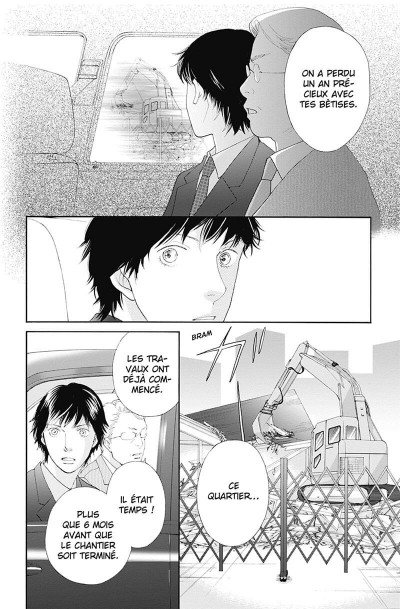 Page 7 Tora et Ookami tome 6