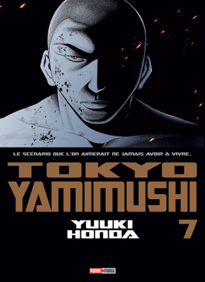 Couverture Tokyo Yamimushi tome 7